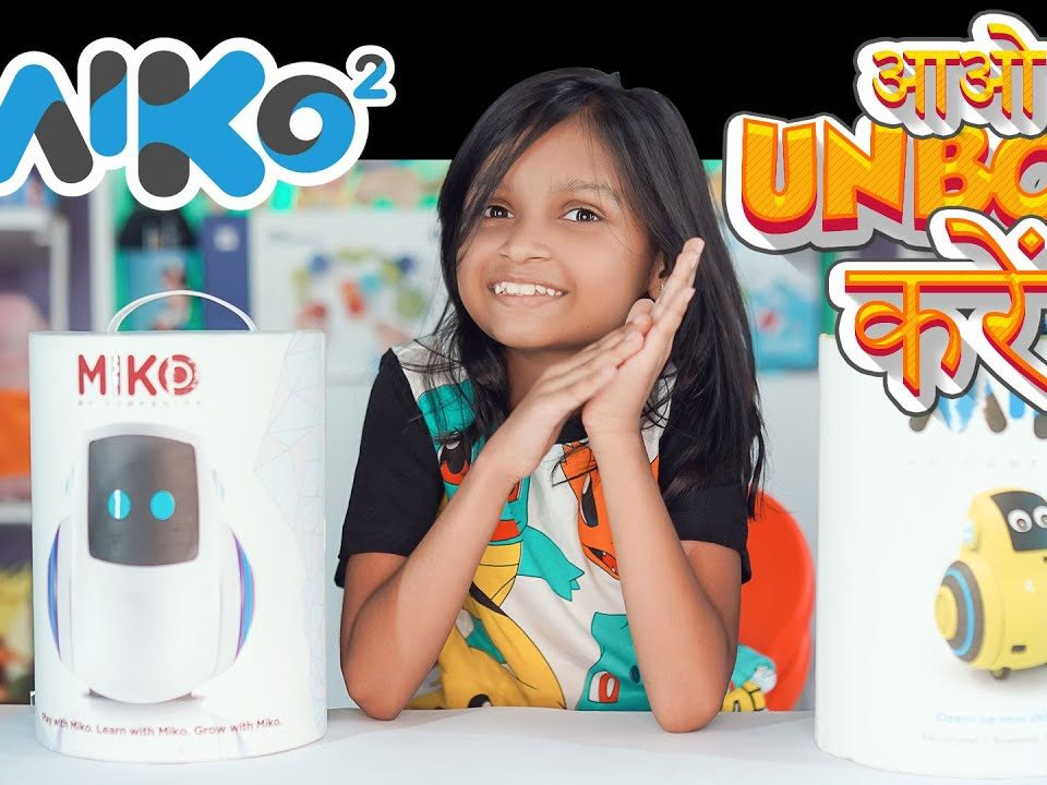 Special Miko Review and Unboxing in Hindi